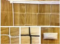 Сетка для волейбола 1х9.5 м (нить 4мм) Белая