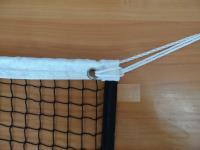 Сетка для бадминтона 0,76х6 м нить 1.5мм черная (пара) + люверсы и полиэтиленовый трос