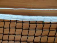 Сетка для большого тенниса 1,07х12,8 м нить 3мм Черная