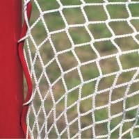 Сетка для хоккейных ворот 1,25х1,85х0,7х1,3 м нить 3мм Белая (пара)