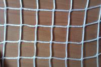 Сетка гашения 1,2х1,8м нить 2.2мм Белая (пара)
