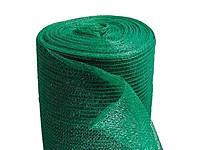 Сетка затеняющая 80% (3х50м) 70г/м2 зеленая