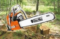 Бензопила Oleo-Mac GS 650 5025-9001E1/ 4,7 л.с.
