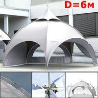 Шатер Dome 6м. белый (диаметр 6м, высота в коньке:4.6м)