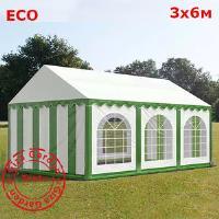 Шатер Giza Garden 3x6м бело-зеленый (высота стенок 2м./в коньке: 3.7м)