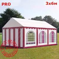 Шатер Giza Garden 3x6м бело-красный (высота стенок 2.4м./в коньке: 3.7м)