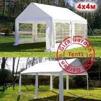 Шатер Giza Garden 4 x4м белый (высота стенок 2.6м./в коньке: 3.1м)