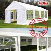 Шатер Giza Garden 4 x8м белый (высота стенок 2.6м./в коньке: 3.1м)