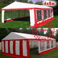 Шатер Giza Garden 4 x8м красно-белый PRO (высота стенок 2.4м./в коньке: 3.7м)