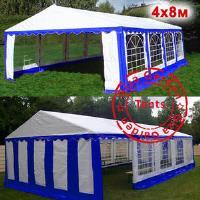 Шатер Giza Garden 4 x8м сине-белый PRO (высота стенок 2.4м./в коньке: 3.7м)
