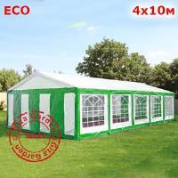 Шатер Giza Garden 4 x10м бело-зеленый (высота стенок 2.6м./в коньке: 3.1м)
