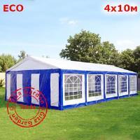 Шатер Giza Garden 4 x10м бело-синий (высота стенок 2.6м./в коньке: 3.1м)