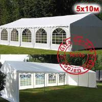 Шатер Giza Garden 5 x10м белый (высота стенок 2.6м./в коньке: 3.1м)