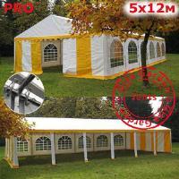 Шатер Giza Garden 5 x12м желто белый PRO (высота стенок 2.4м./в коньке: 3.8м)