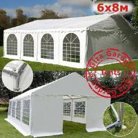 Шатер Giza Garden 6 x8м белый (высота стенок 2.6м./в коньке: 3.1м)