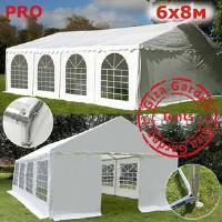 Шатер Giza Garden 6 x8м белый PRO (высота стенок 2.4м./в коньке: 3.7м)