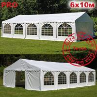 Шатер Giza Garden 6 x10м белый PRO (высота стенок 2.4м./в коньке: 3.7м)