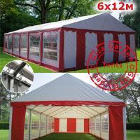 Шатер Giza Garden 6 x12м красно белый PRO (высота стенок 2.4м./в коньке: 3.7м)
