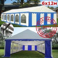 Шатер Giza Garden 6 x12м сине белый PRO (высота стенок 2.4м./в коньке: 3.7м)