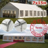 Шатер павильон Giza Garden 7 x15м белый PRO (высота стенок 2.6м./в коньке: 3.9м)