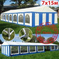 Шатер павильон Giza Garden 7 x15м сине белый PRO (высота стенок 2.6м./в коньке: 3.9м)