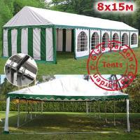 Шатер павильон Giza Garden 8 x15м зелено белый PRO (высота стенок 2.4м./в коньке: 4.2м)