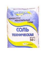 Антигололедный реагент - Аквайс Соль технич.(50кг)