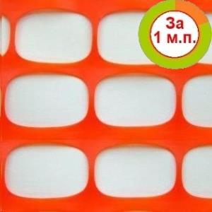 Аварийное ограждение сетка барьер. ширина - 1.5м (140г) СИНЯЯ (цена за 1 м.п.)