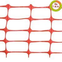 Аварийное ограждение сетка барьер А-90 ширина - 1м (Оранжевая) (цена за 1 м.п.)