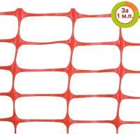 Аварийное ограждение сетка барьер А-95 ширина - 1м (100г/м.Оранжевая) (цена за 1 м.п.)