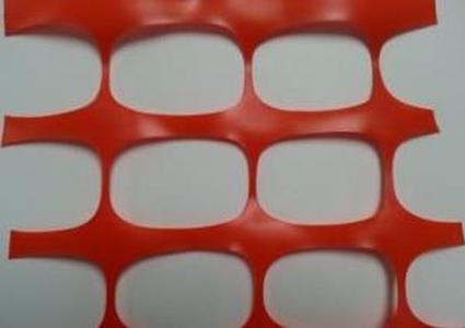 Аварийное ограждение сетка барьер 1х50м (100г)