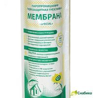 МЕМБРАНА SPECIAL паропроницаемая гидрозащитная 3-сл 1.6х50м 90г/кв.м