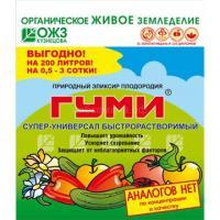 ГУМИ-30 супер-универсал быстрорастворимый 100г паста (30%)