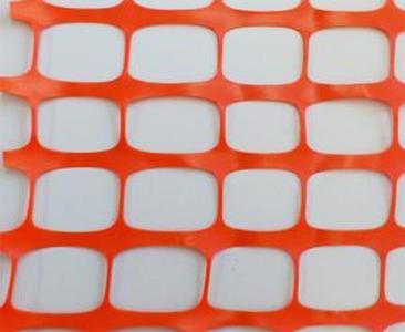 Сетка пластиковая оградительная Барьер 1,8х50м (150г) оранжевая