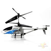 Вертолет с дистанционным управлением, в ассортименте