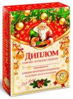 Подарок новогодний сладкий Диплом
